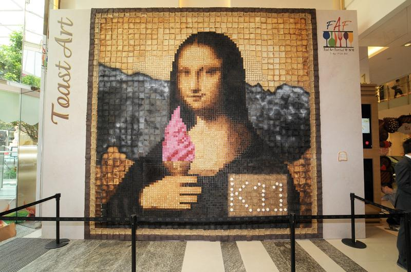 Mona Lisa - Maurice and Mona Lisa